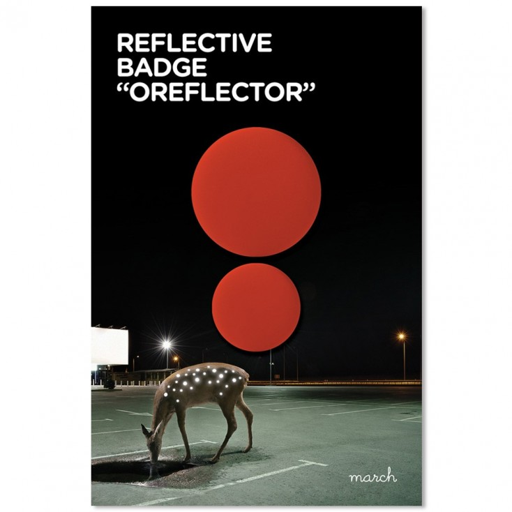 March Reflective Badges - Red - Double