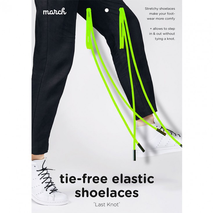 March Last Knot Elastic Shoelaces - Neon Yellow