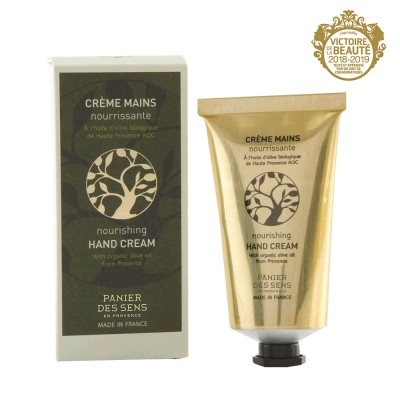 Panier Des Sens Soothing Olive Hand Cream - 75 ml