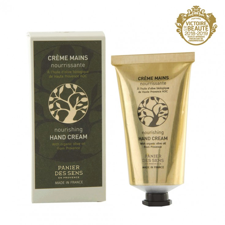 Panier Des Sens Soothing Olive Hand Cream - 75 ml