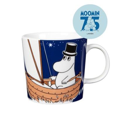 Arabia 75th Anniversary Moomin Mug - Momminpappa