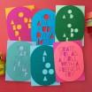 Dear Beni Laser-Cut Greeting Card Collection